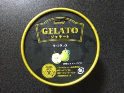 Sweets+ジェラートラ・フランス
