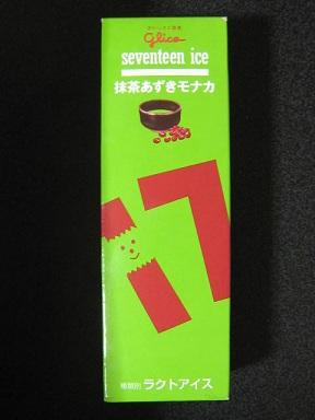 17ice抹茶あずきモナカ