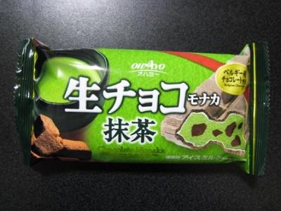 生チョコモナカ抹茶