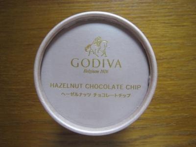 ゴディバヘーゼルナッツチョコレートチップ