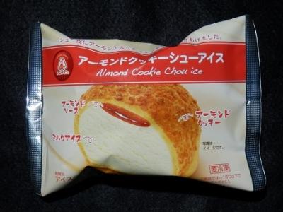 アーモンドクッキーシューアイス