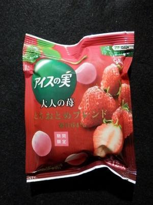 アイスの実大人の苺