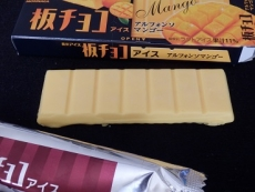 板チョコアイスアルフォンソマンゴー
