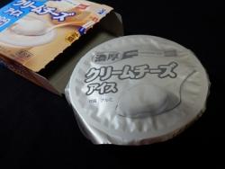 濃厚クリームチーズアイス