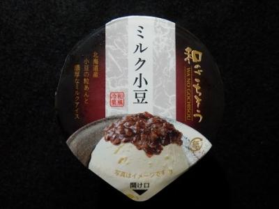 和のごちそうミルク小豆