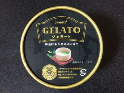 Sweets+ジェラート宇治抹茶&北海道ミルク