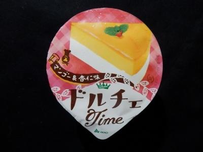 ドルチェTimeマンゴー&杏仁味