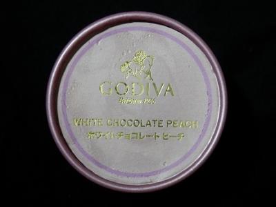ゴディバホワイトチョコレートピーチ