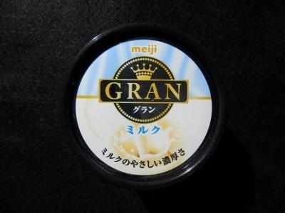 グランミルク