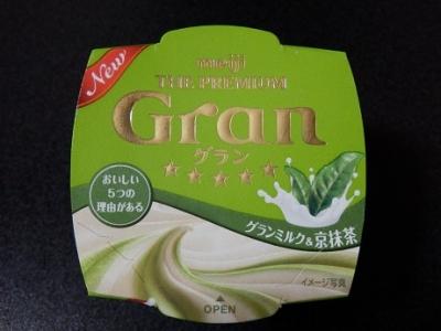 グランミルク&京抹茶
