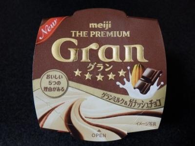 グランミルク&ガナッシュチョコ