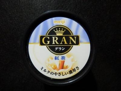 グラン紅茶