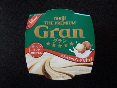 グランミルク&ヘーゼルナッツ