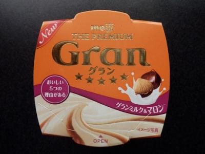 グランミルク&マロン