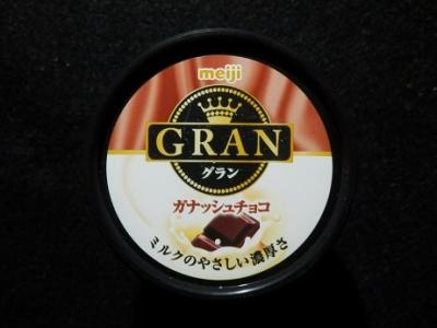 グランガナッシュチョコ