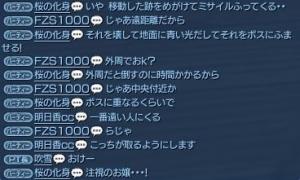 20151219@分裂