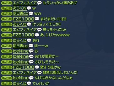 20160130@悲嘆2