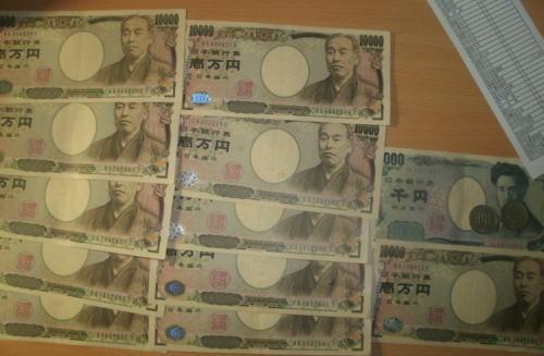 151226Yukichi001.jpg