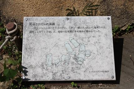 加茂岩倉3