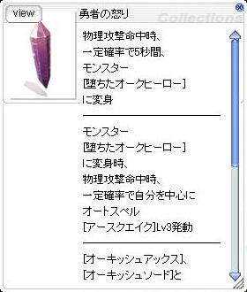 20151222_03.jpg