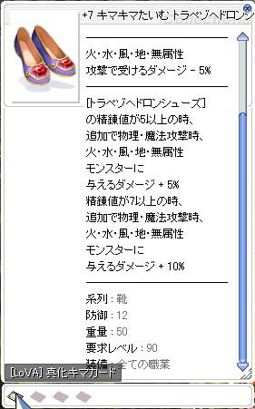 20151223_04.jpg