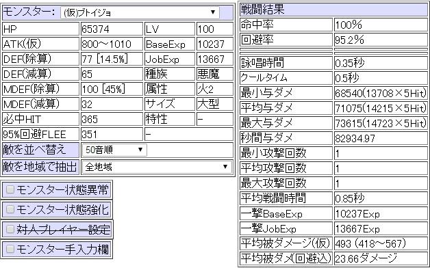 20151223_isutana.jpg