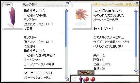 20151225_05.jpg
