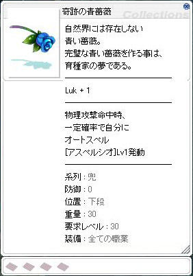 20160103_07.jpg