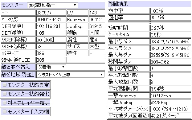 20160103_ghshiro2f.jpg