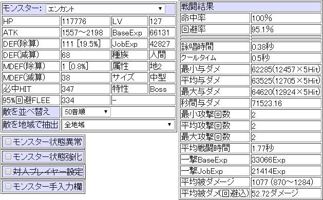20160107_bario2kaku.jpg