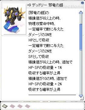 20160112_04.jpg