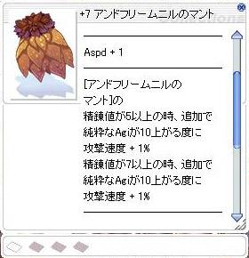 20160112_06.jpg