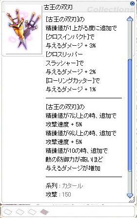 20160112_09.jpg
