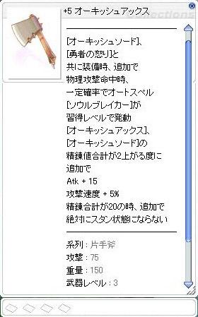 20160114_09.jpg