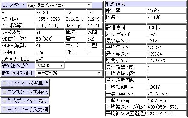 20160116_seitai2f.jpg
