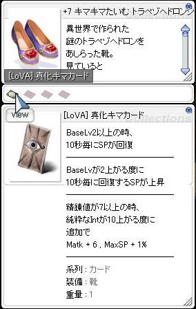 20160118_04.jpg