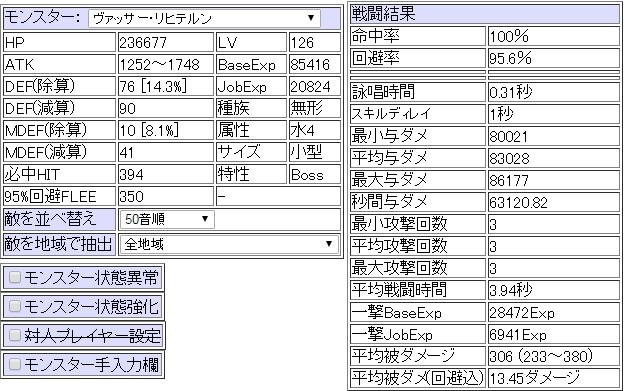 20160118_bifu2f.jpg