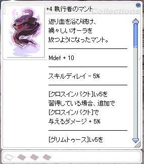 20160122_01.jpg