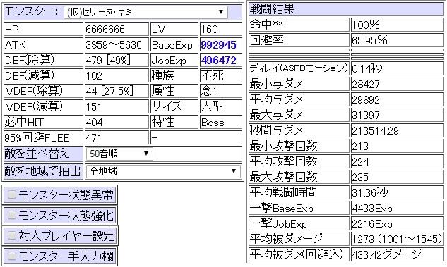 20160211_kimi.jpg