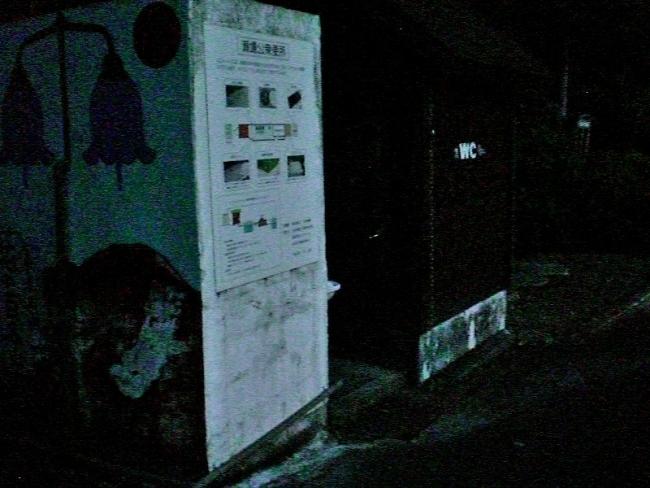 s-東赤石山ピクチャ 001_01