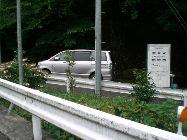 s-東赤石山ピクチャ 079_01