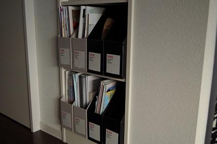 buroファイルボックス5