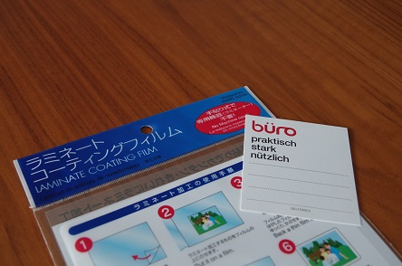 buroファイルボックス工夫1