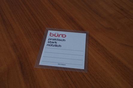 buroファイルボックス工夫2
