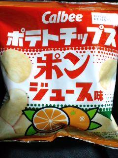 ポテトチップス ポンジュース味