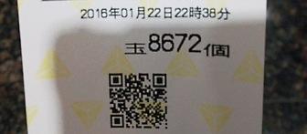 DSC_10203.jpg