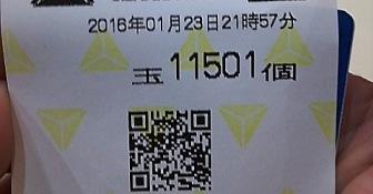 DSC_10249.jpg