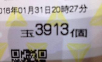 DSC_10436.jpg
