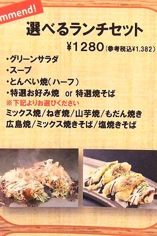 2016_0122_9.jpg