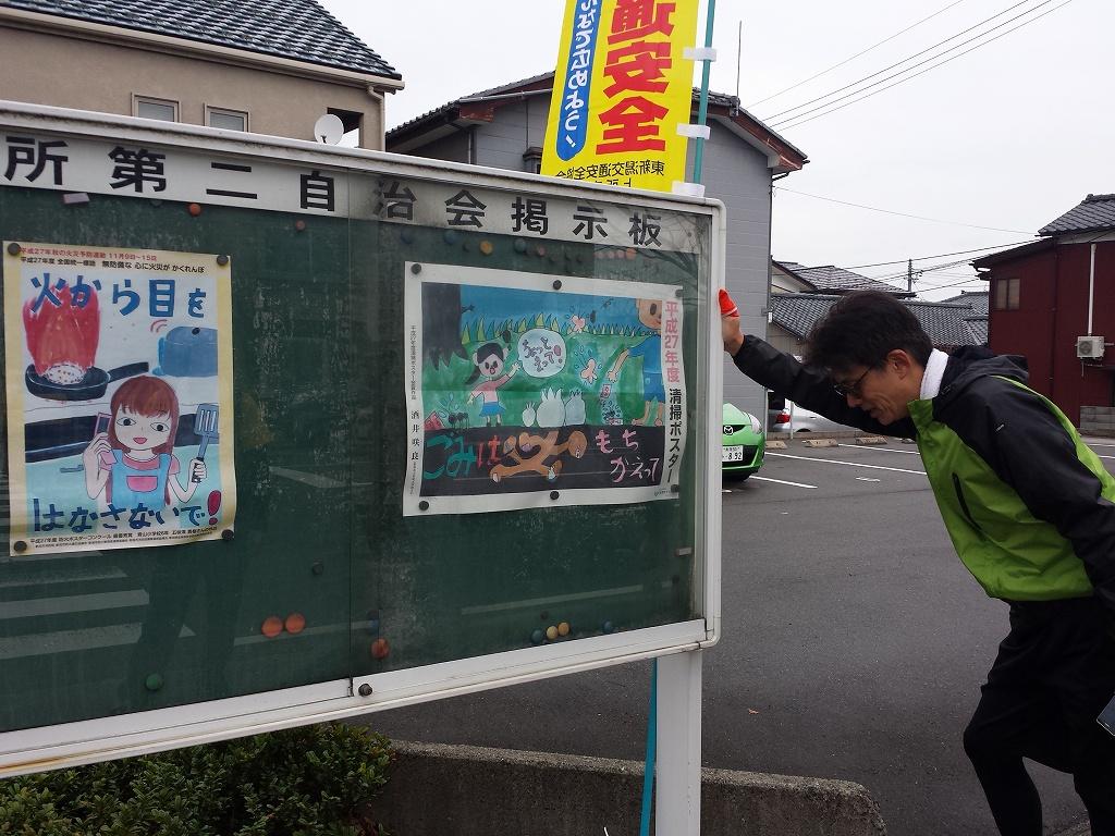 20151213_135051.jpg